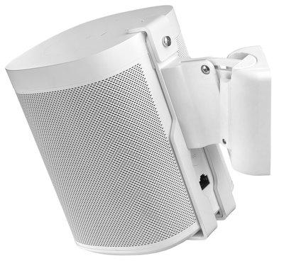 Cavus witte muursteun voor Sonos One SL