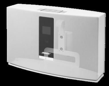 Cavus witte muursteun voor Bose Soundtouch 20